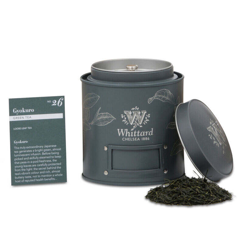 Gyokuro Loose Tea