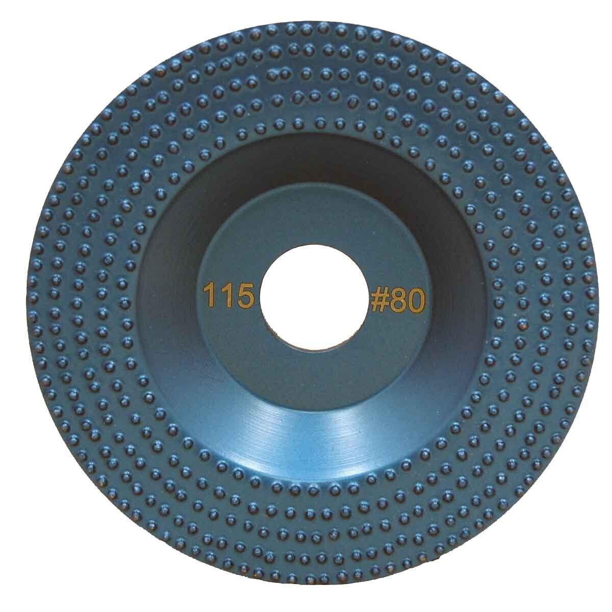 DITEQ 5 inch Vacuum Brazed Spike Disc - 80 Grit