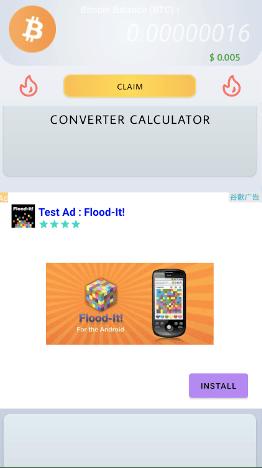 圖 6:某個假虛擬加密貨幣挖礦應用程式顯示的廣告。 Example of an ad shown on one fraudulent cryptocurrency-mining app