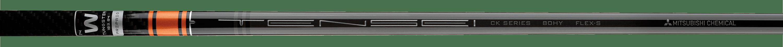 Tensei CK Pro 80