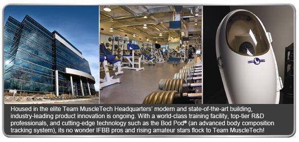 art_muscletech_headquarters