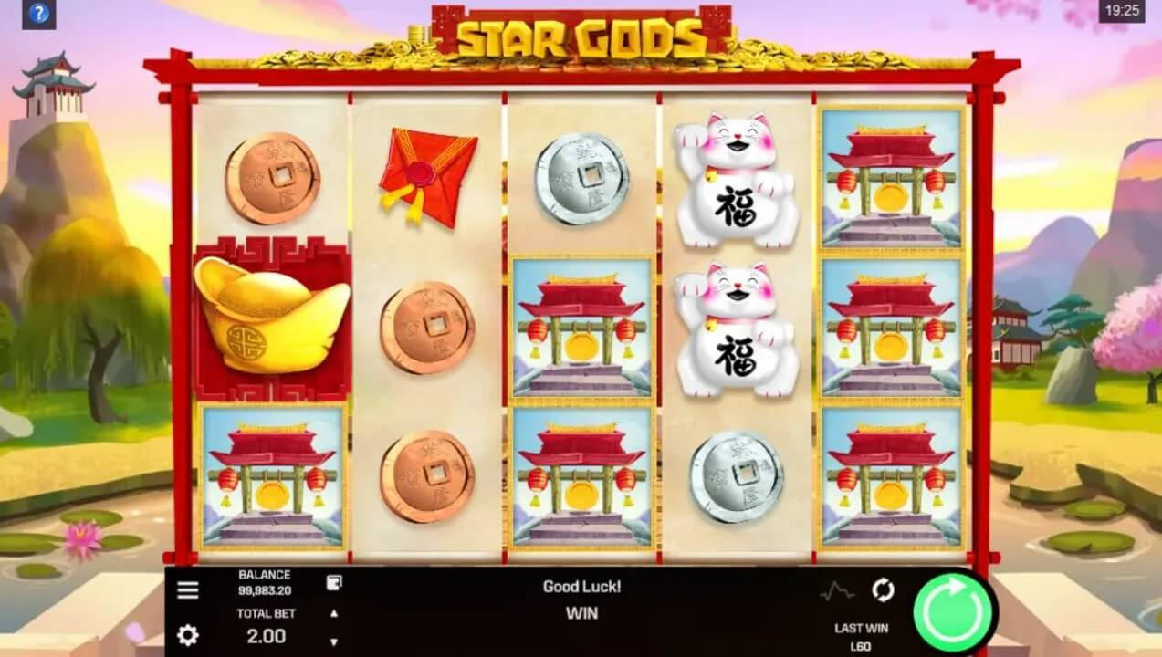 star gods slot